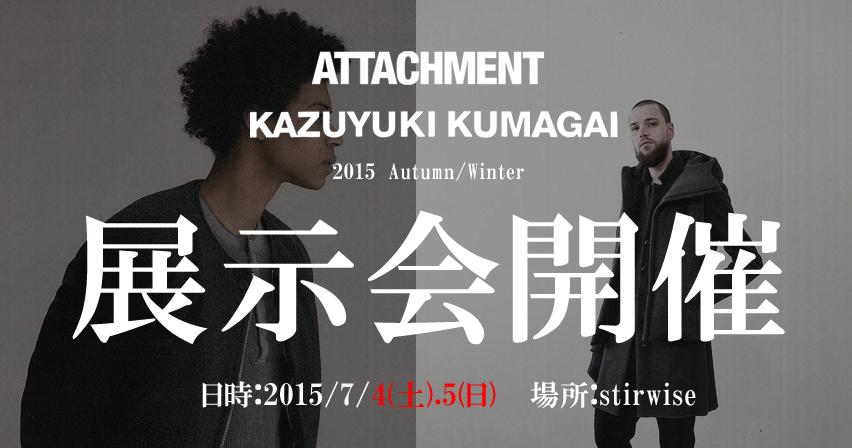 slideshow-tenjikai-20150630-2.jpg
