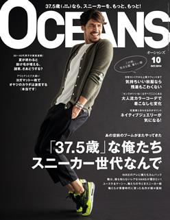 201410_cover.jpg