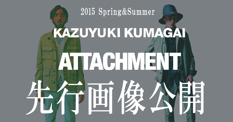 slideshow-attachment-2015ss.jpg